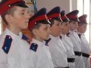 Посвящение  в казаки-кадеты_13