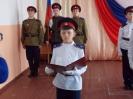 Посвящение  в казаки-кадеты_17