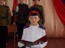Посвящение  в казаки-кадеты_18