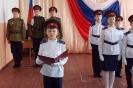 Посвящение  в казаки-кадеты_19