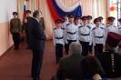 Посвящение  в казаки-кадеты_33