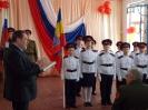 Посвящение  в казаки-кадеты_42