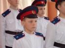 Посвящение  в казаки-кадеты_9