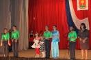 Отчётный концерт_25