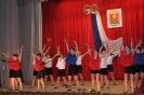 Отчетный концерт_9